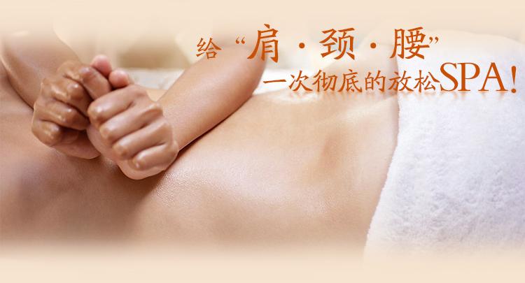 芳香堂 背部按摩精油100ml 复方按摩油 刮痧肌肉酸痛
