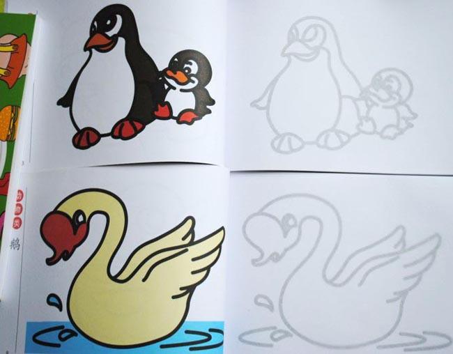 书儿童简笔画大全宝宝学画三橙色卷临摹涂色绘画画学