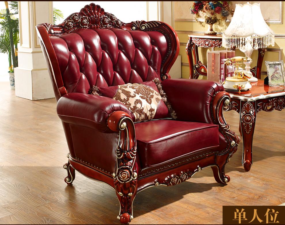 欧式真皮沙发组合高档实木客厅家具沙发
