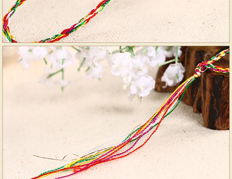 禾吉轩 端午节手工编织五彩手链手绳五色线脚链金刚结