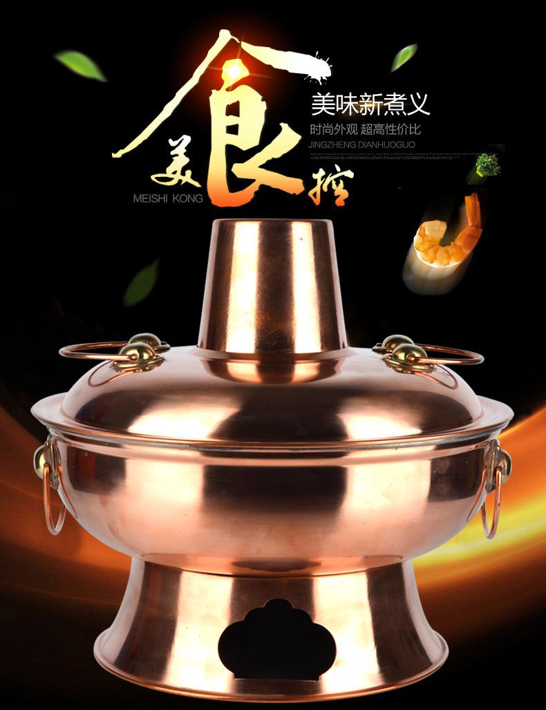 铜火锅赢点加厚老北京紫铜火锅木炭火锅涮羊肉火锅34cm