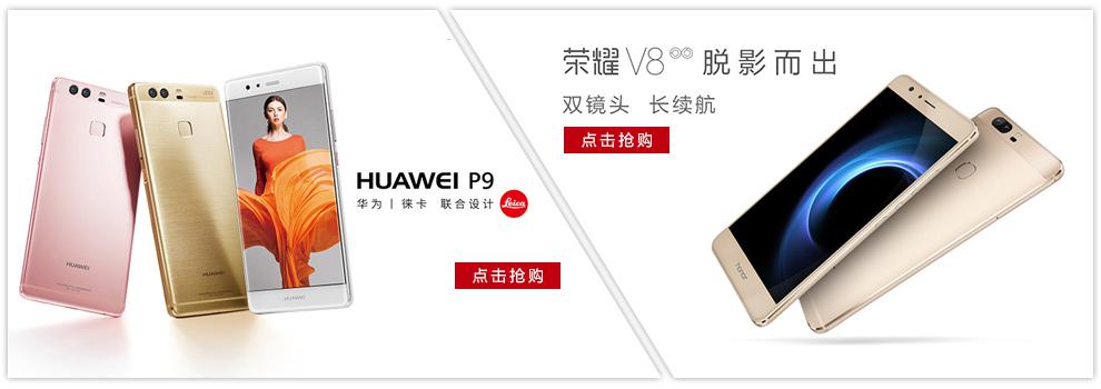 华为(HUAWEI) Mate8 4G手机 双卡双待 香槟金 全网通高配(4GRAM+64GROM)
