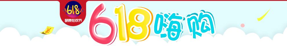 童泰夏季新款婴儿衣服套装圆领背心短裤两件套男女宝宝1-3岁 蓝色 80