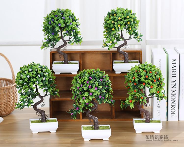 创意仿真植物盆景假花盆栽摆设家居装饰品摆设茶几餐桌电视柜摆件