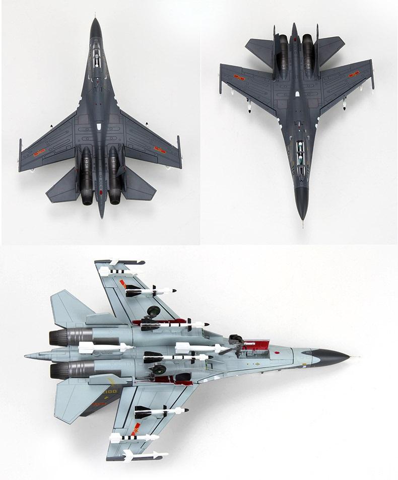 1:72歼11飞机模型合金仿真军事战斗机模型苏27军事大