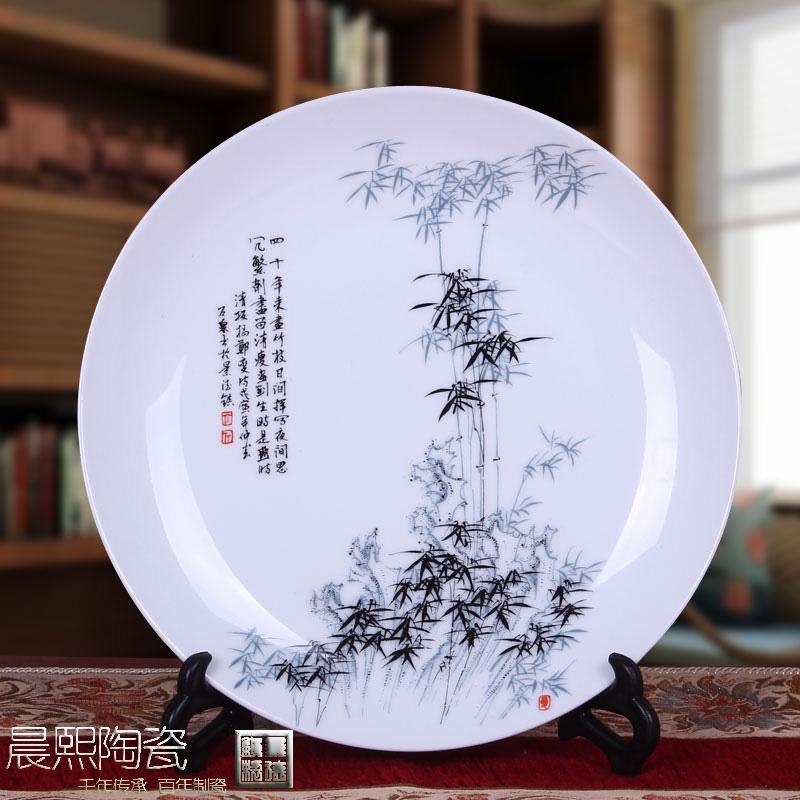 晨熙 景德镇陶瓷挂盘坐盘子客厅现代欧式电视背景墙装饰摆件青花瓷