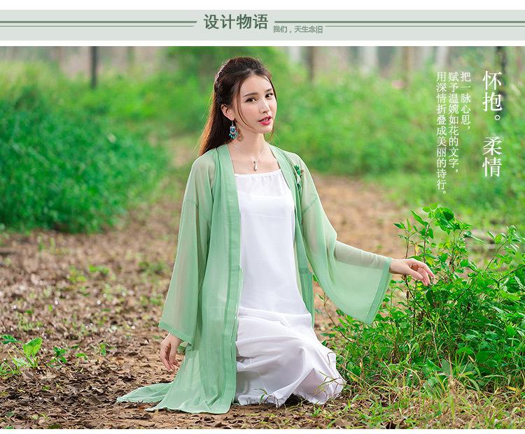丝媚琳2016夏装中国风手绘汉元素汉服对襟褙子长款上衣防晒风衣两件套