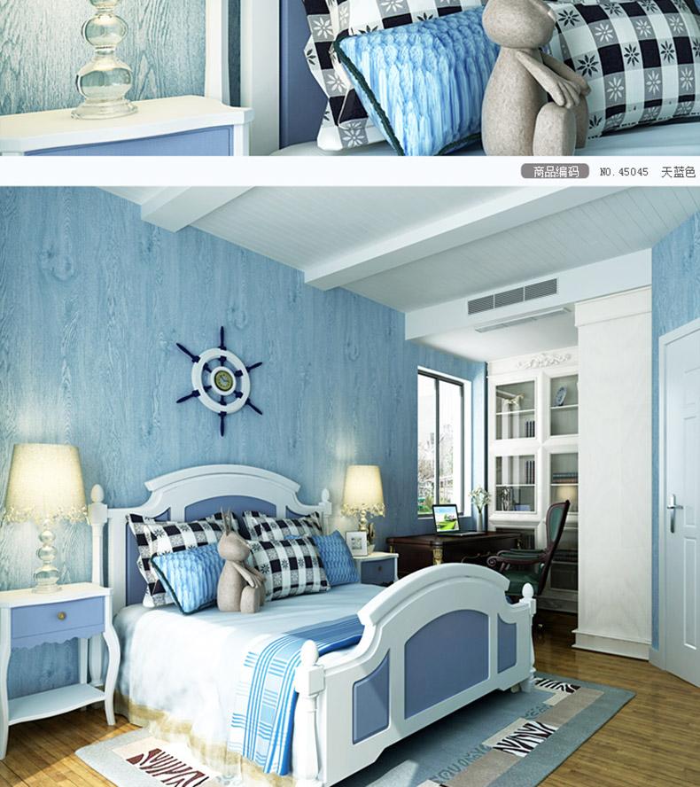 洛蔓壁纸 简约美式乡村仿木纹墙纸卧室客厅电视背景墙