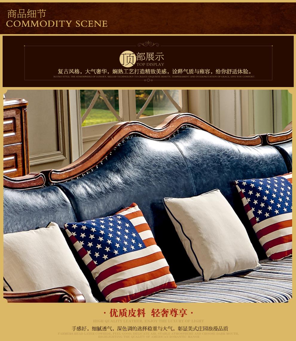 客厅家具 沙发 欧尚杰(oushangjie) 欧尚杰 沙发 实木沙发组合 美式图片