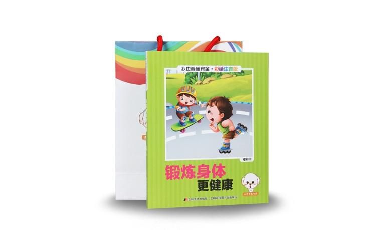 儿童图书正版批发 科普阅读书籍 小学生《锻炼身体更健康》儿童教育 7