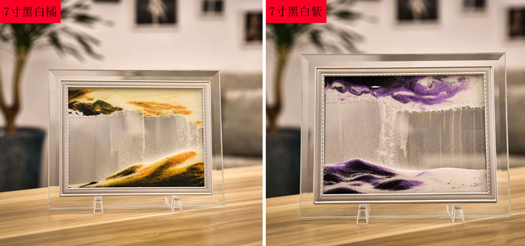 腾彩3d流沙画玻璃工艺办公室卧室摆件生日礼物创意装饰画沙漏画s3 10