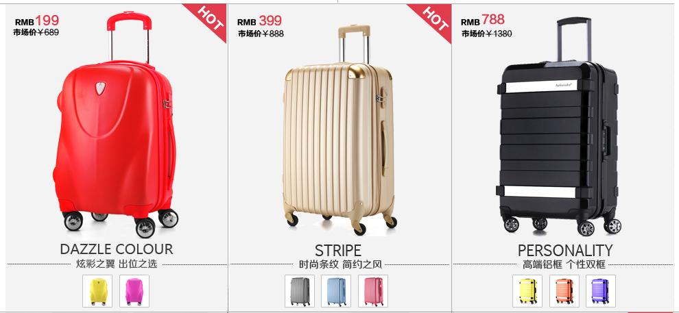 ambassador大使拉杆箱欧洲标准登机箱18寸铝框行李包pc万向飞机轮海关