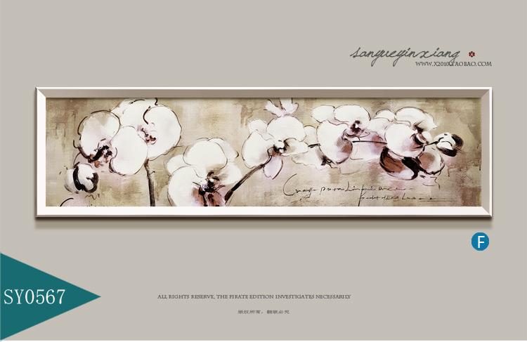 美式乡村复古客厅玄关卧室餐厅现代新古典挂画单幅长条装饰画0567 d图片