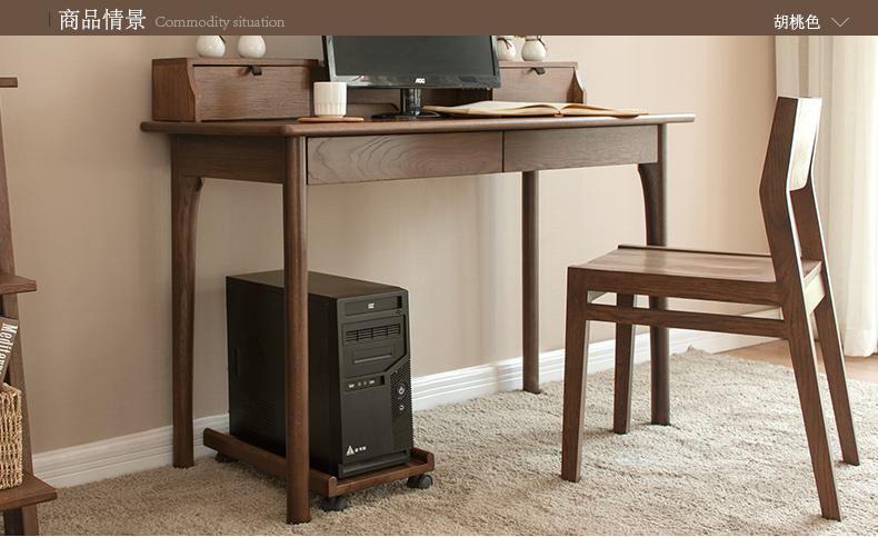 纯实木餐椅 美式黑胡桃色白橡木餐椅 靠背椅 书房椅子饭椅家具 原木色
