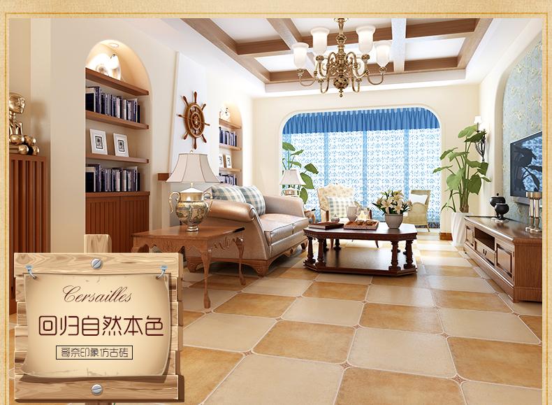 万美瓷砖 美式田园仿古砖 500圆角砖 客厅卧室书房阳台地板砖 背景墙图片