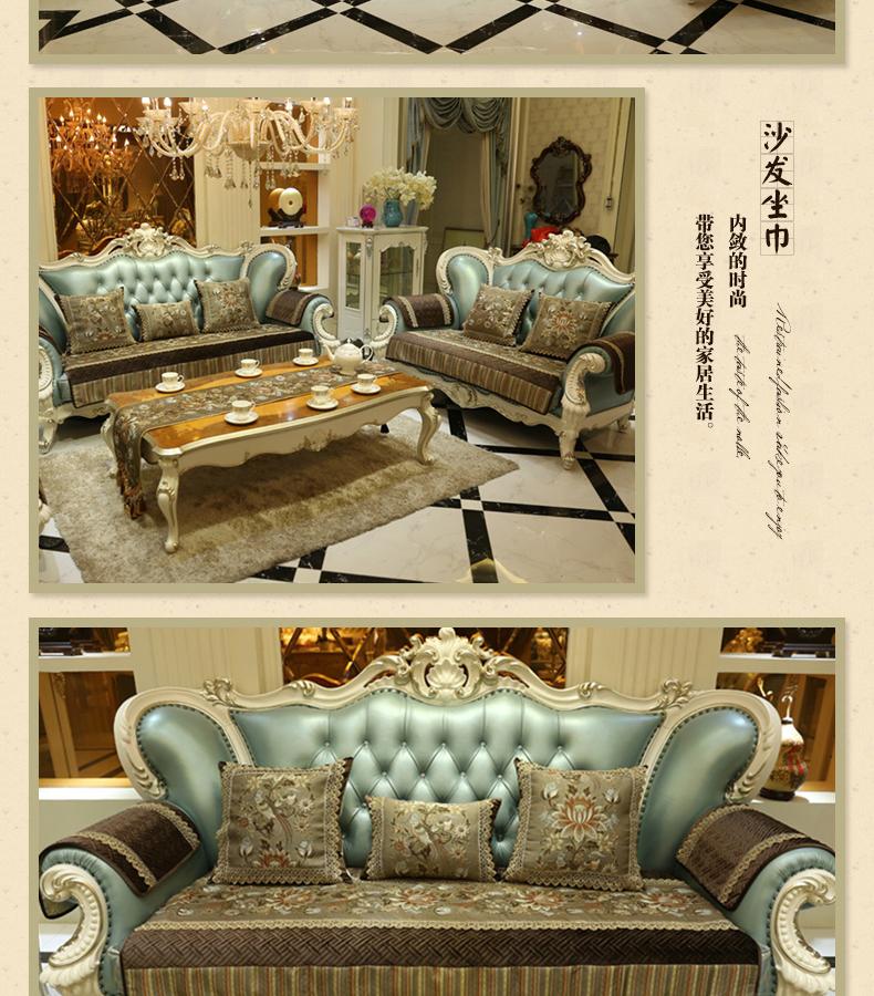 卡琳夫人沙发垫欧式高档布艺四季防滑坐垫中式富贵鸟夏可定制新品图片