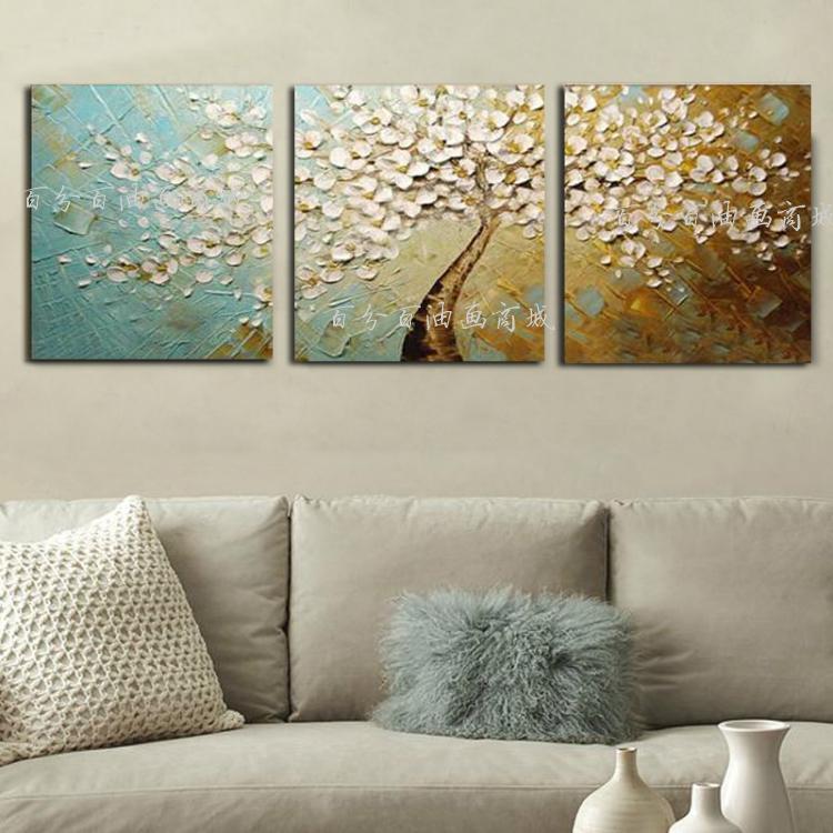 纯手绘油画客厅背景墙壁画装饰画欧式三联画抽象油画