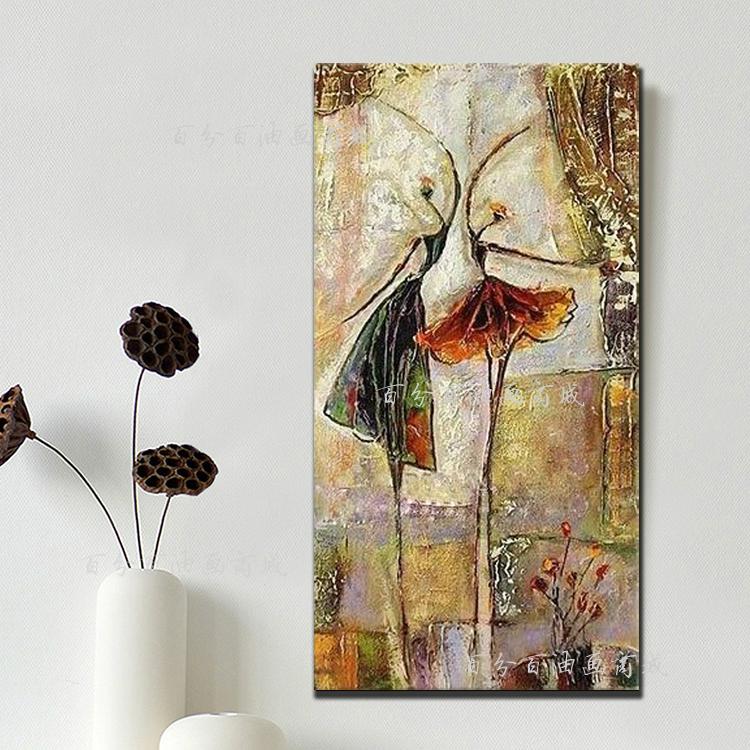 欧式手绘油画抽象芭蕾舞装饰画客厅卧室玄关走廊舞蹈