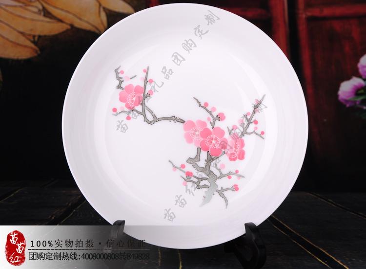 梅花36头釉下彩手绘陶瓷器餐具套装饭碗汤碗盘子耐热微波炉 czy