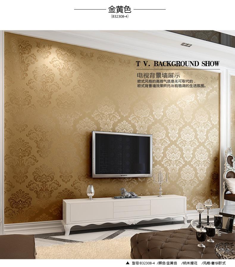 恩流无缝墙布壁纸 客厅电视背景墙壁布 欧式壁布活性炭升级墙布2308 2