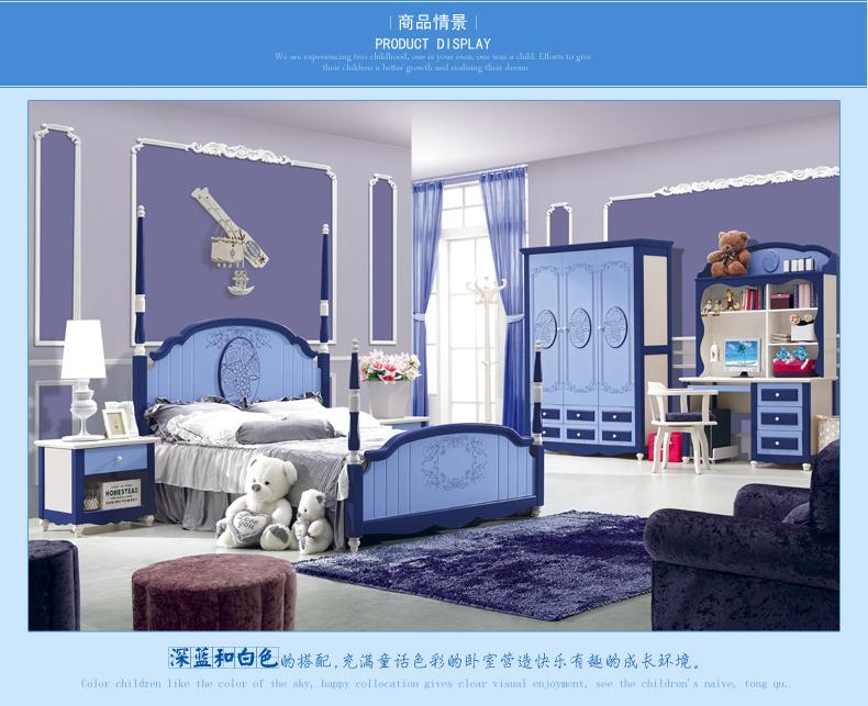 浅蓝色欧式壁纸效果图 背景墙