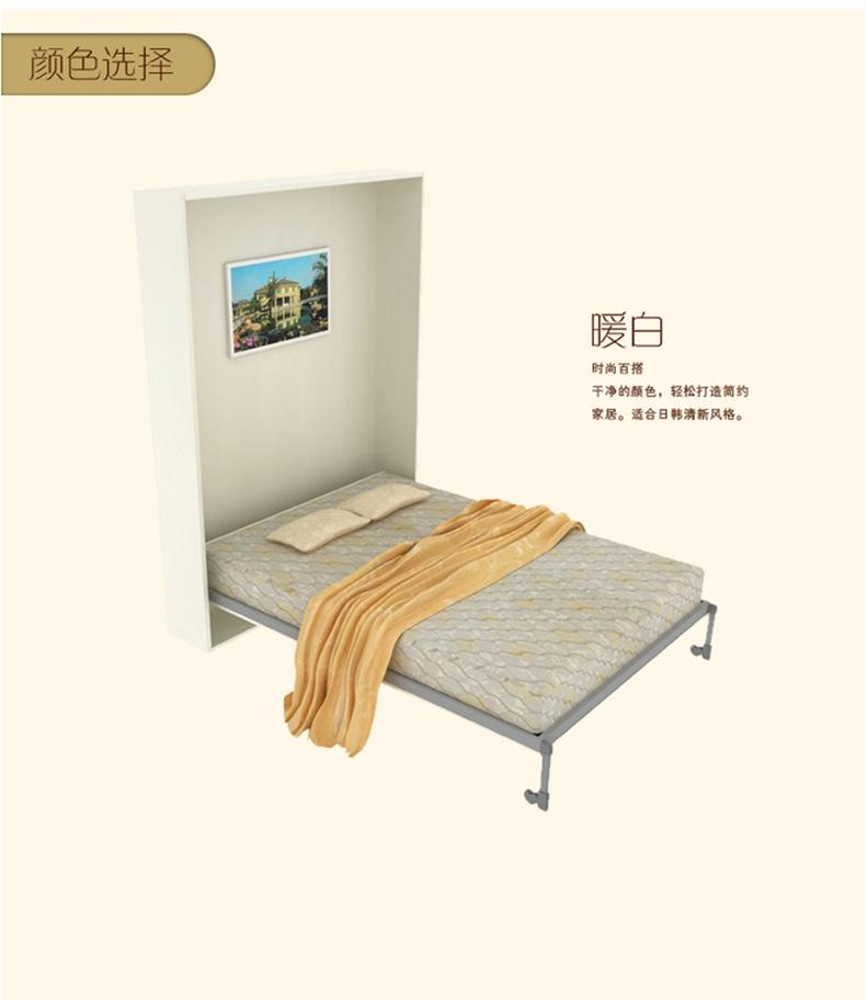 创意壁床隐形床节省空间家具多功能双人壁柜床定制墨菲床板式床0.91.图片