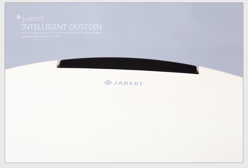 jabert嘉佰特电动垃圾桶手工绘画欧式家用客厅家庭智能感应垃圾桶 9l