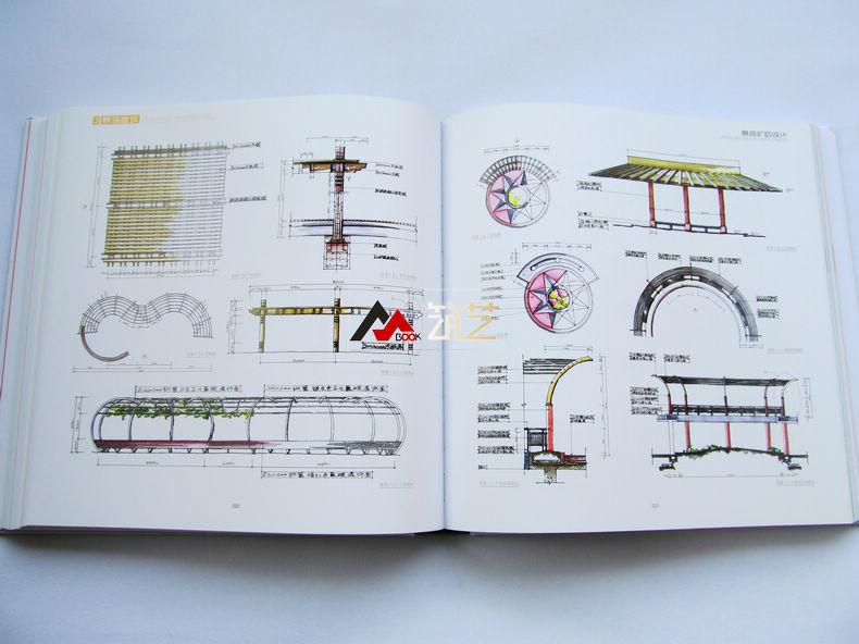 景观扩初设计 景观手绘设计图景观小品细部表现曹德利卞宏旭精品图书