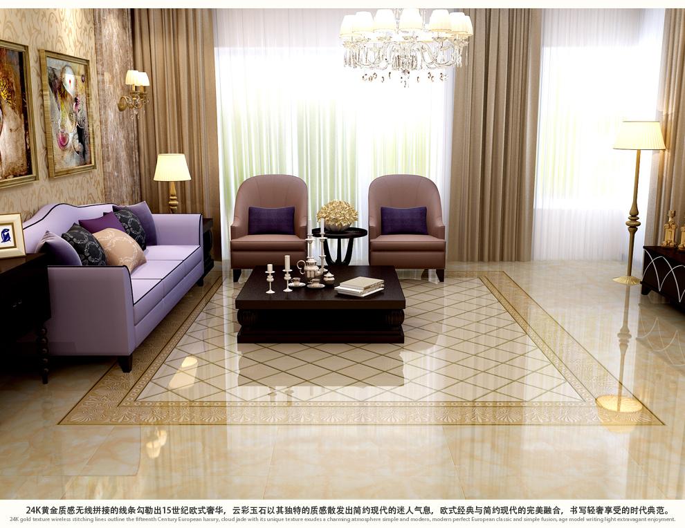 客厅地板砖造型设计图展示