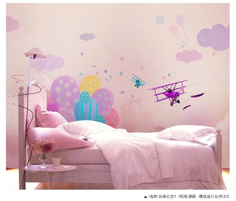 超萌象 大型壁画 卧室客厅背景墙纸壁纸 女孩男孩 儿童房壁纸 童趣