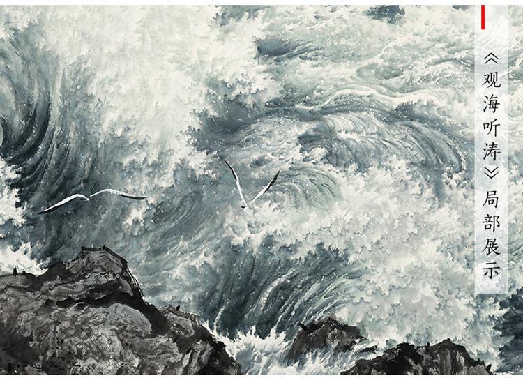 客厅山水风景装饰画新中式水墨画国画挂画 沙发背景墙图片