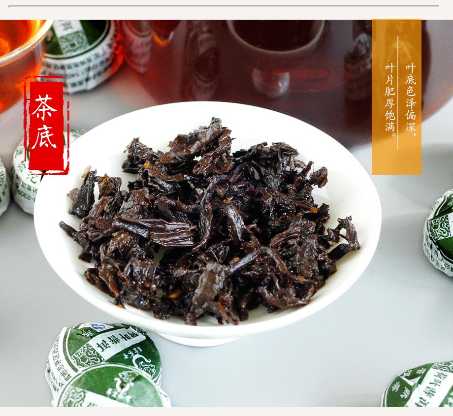 荷叶普洱茶减肥