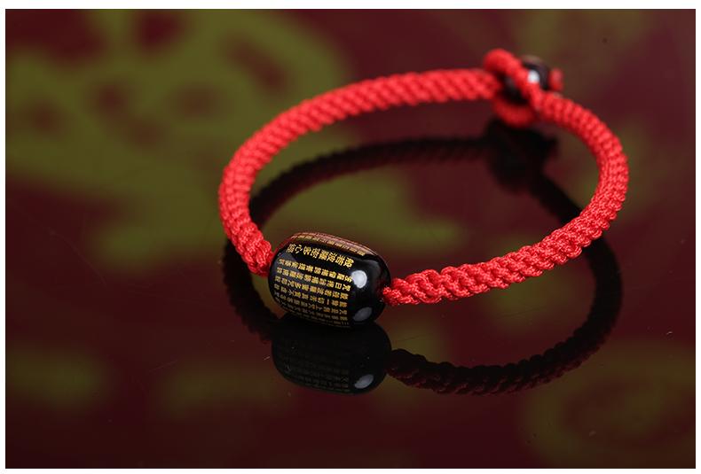 迪艾歪乐园红绳手链转运珠男女情侣手工编织手绳线本命年手饰礼物猴年