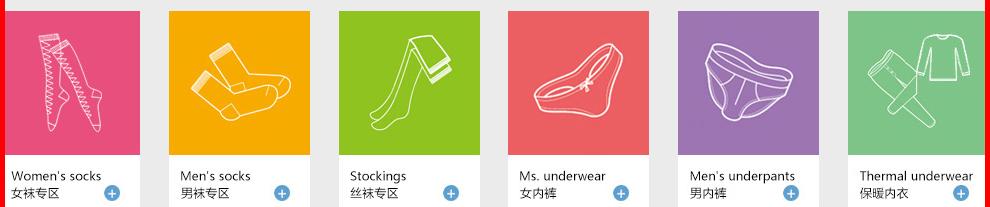 薄款 花型:纯色,条纹,提花 颜色:多色 材质:棉 适用季节:夏季  袜子功