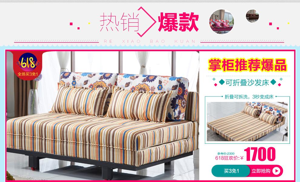 3米 双人沙发床 小户型多图片