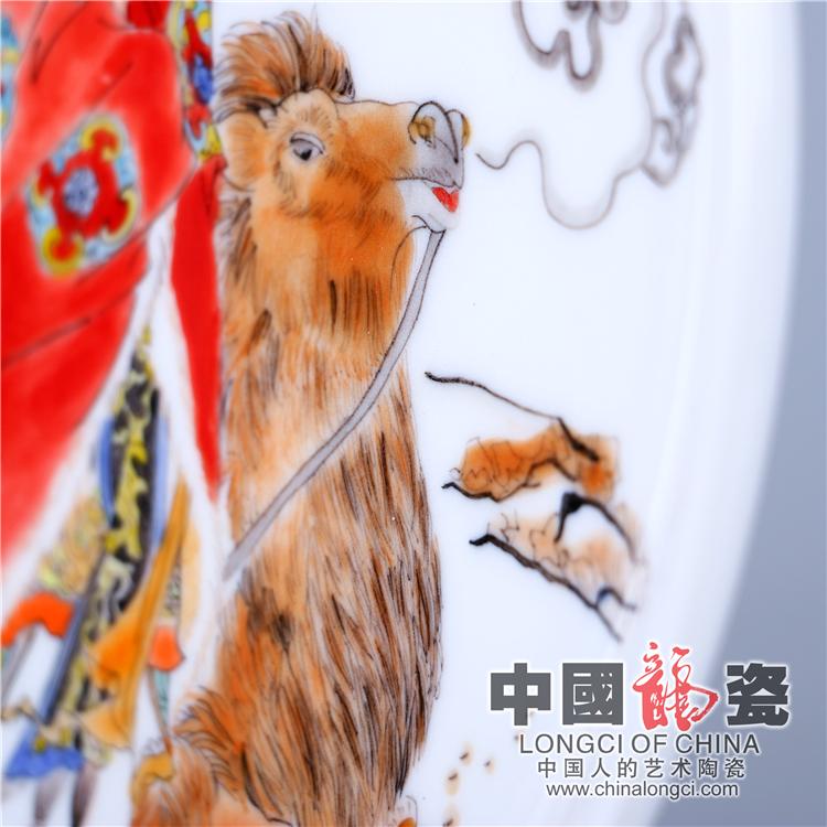 中国龙瓷 10寸手绘挂盘(昭君出塞)