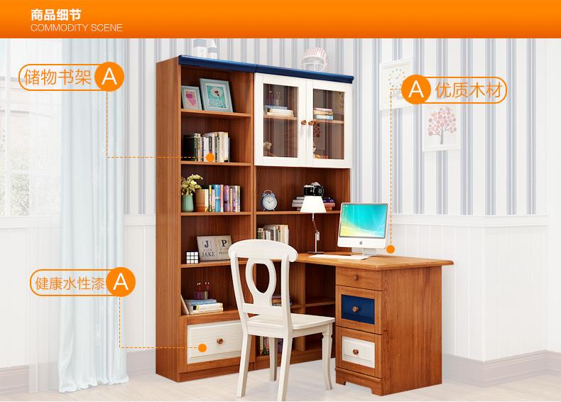 地中海美式书桌 转角书台 书架 书柜 含椅子图片