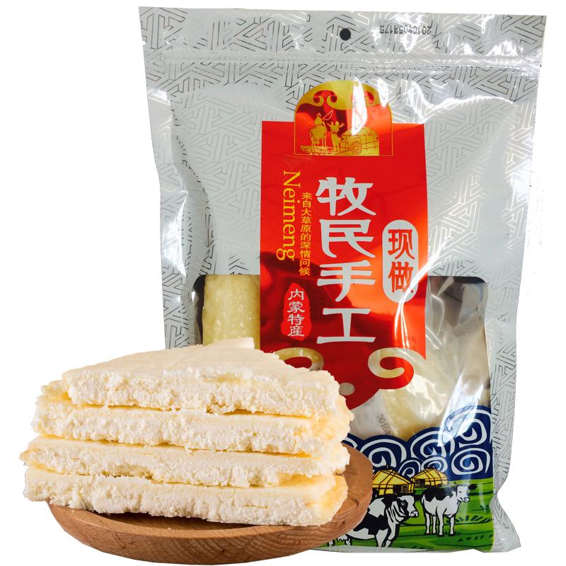 商品名称:德吉赛 内蒙古特产手工鲜奶皮子儿童孕妇奶酪  350g