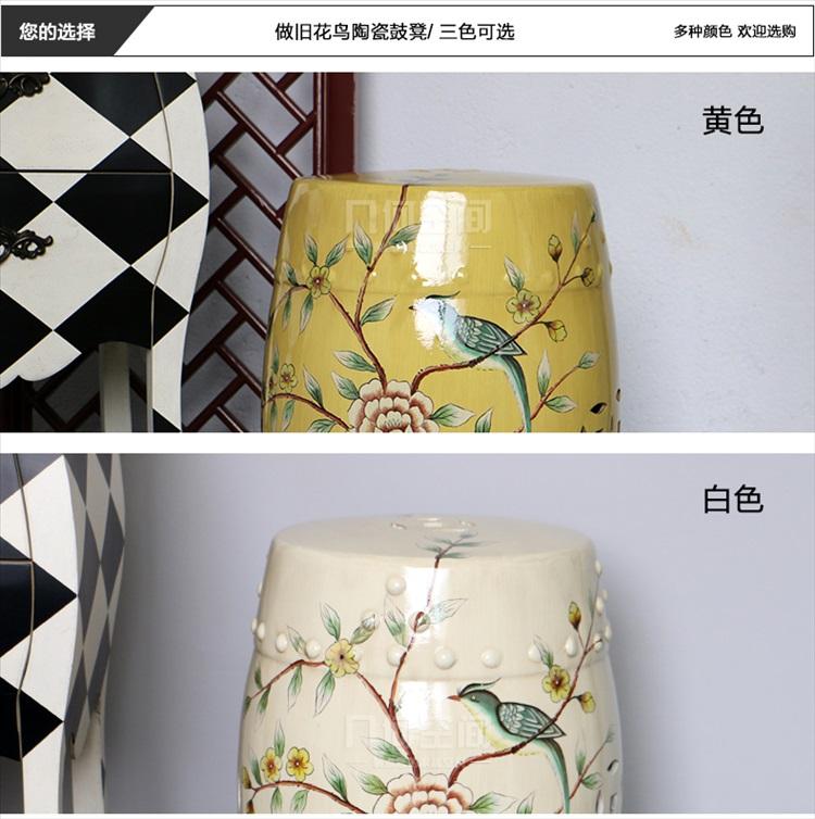 现代中式美式乡村手绘花鸟陶瓷鼓凳 软装饰品装饰落地