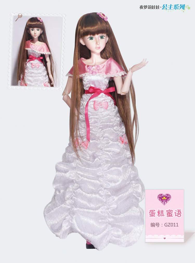 叶罗丽娃娃精灵梦仙子梦幻全套夜萝莉古装大巴比娃娃玩具 礼物60cm 简