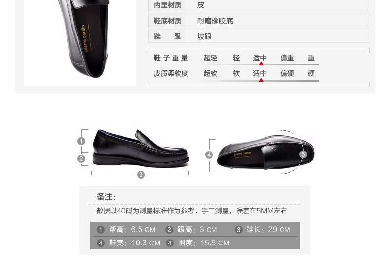 Giày nam trang trọng đi làm Pierre Cardin 40 P4AYE0212 - ảnh 3