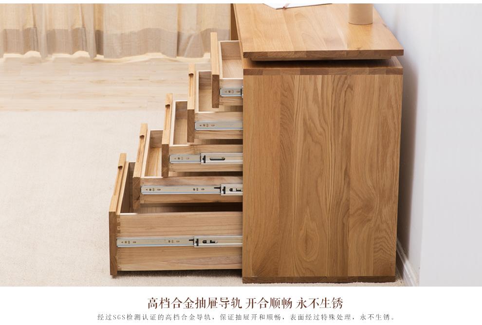 书柜背板扣安装步骤图