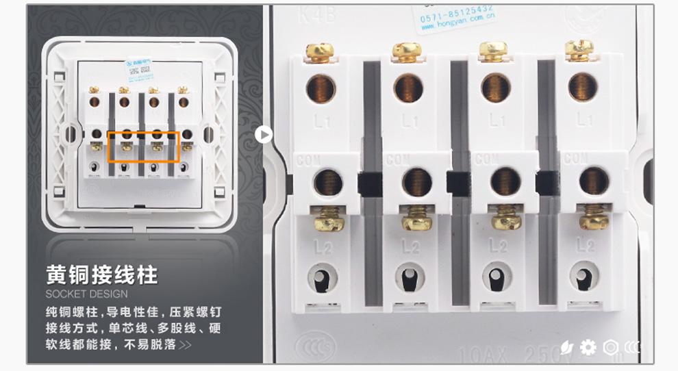 鸿雁开关插座面板 86型四开4联浴霸开关面板 电源灯开关 四开单控