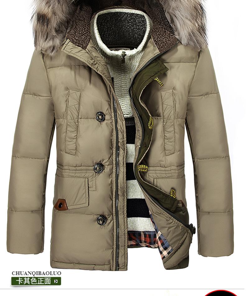 今年秋冬流行哪种羽绒服?图片