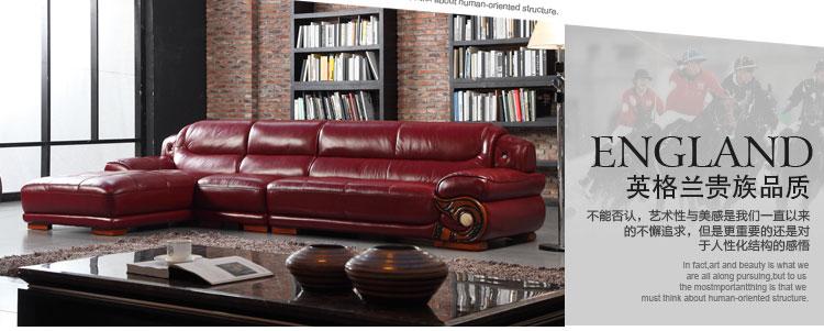 约卡度 沙发 皮沙发 简欧真皮沙发 5811 进口头层黄牛皮 单人位 三人