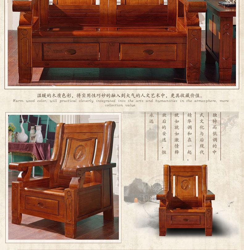 金岁堡 客厅实木沙发组合 新中式沙发 纯木质木架木头