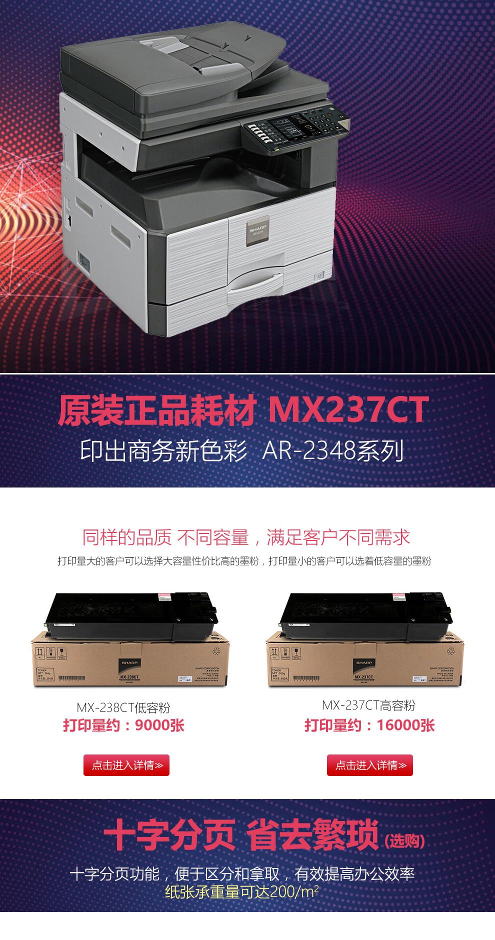 深圳复印机租赁