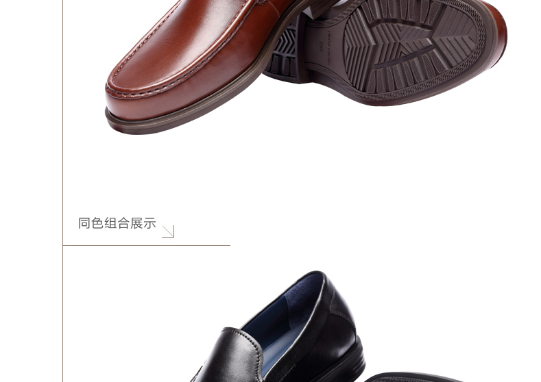 Giày nam trang trọng đi làm Pierre Cardin 40 P4AYE0212 - ảnh 10