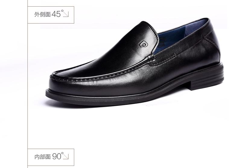 Giày nam trang trọng đi làm Pierre Cardin 40 P4AYE0212 - ảnh 7