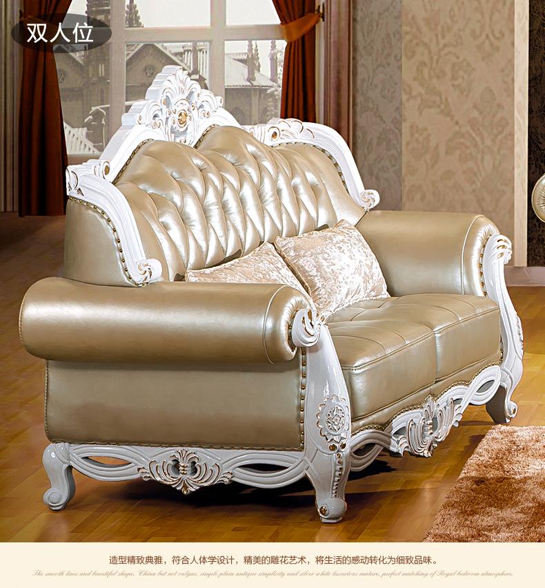 梦美斯宣家具别墅奢华欧式真皮沙发组合进口白橡木全
